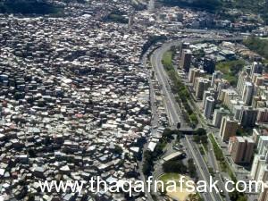 أخطر مدن العالم ، ثقف نفسك 1  أخطر 10 مدن في العالم