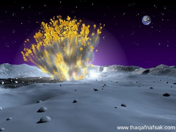 أكبر إنفجار على القمر ، ثقف نفسك 1