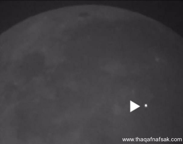 أكبر إنفجار على القمر ، ثقف نفسك 2