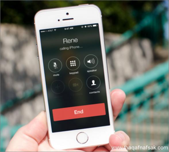 كيف تحسن جودة الصوت في مكالماتك على الأيفون