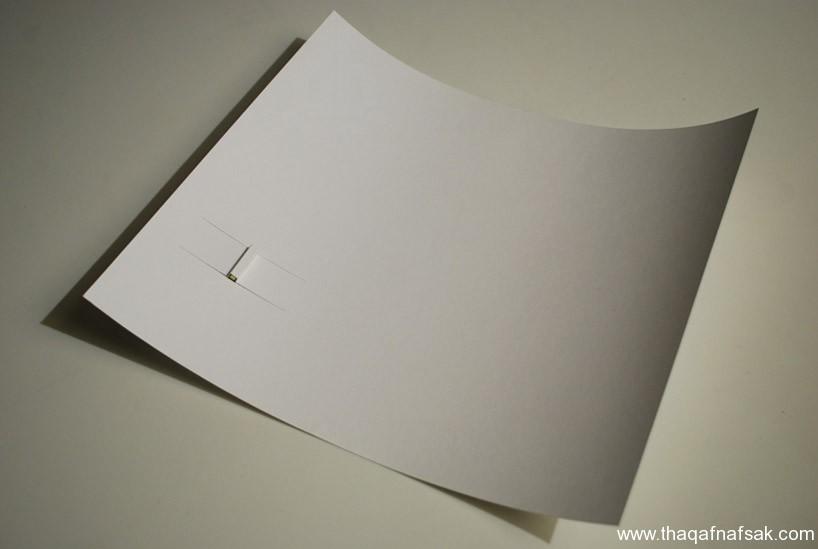 """من عجائب التكنولوجيا """" الورقة المضيئة """" الورقة-الم�"""