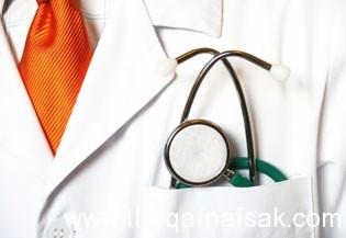 الوقاية من امراض+القلب ثقف نفسك