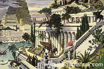 حدائق بابل المعلقة، ثقف نفسك 1