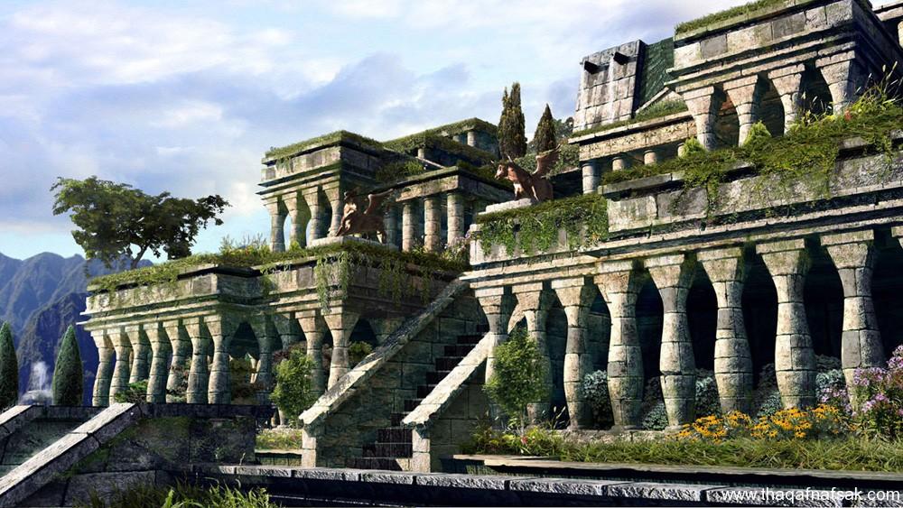 حدائق بابل المعلقة، ثقف نفسك 2