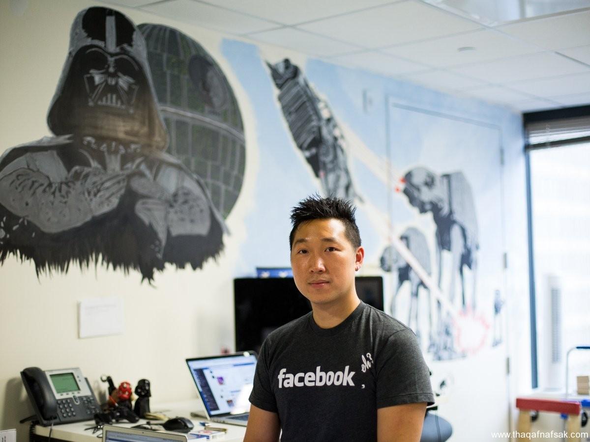 شركة الفيس بوك من الداخل، ثقف نفسك 15