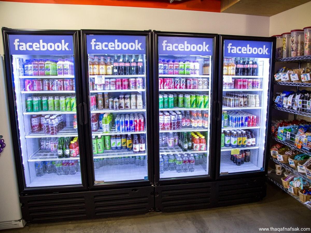 شركة الفيس بوك من الداخل، ثقف نفسك 8