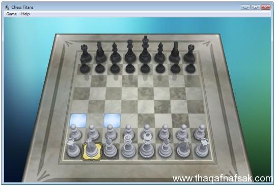 شطرنج . ثقف نفسك 5