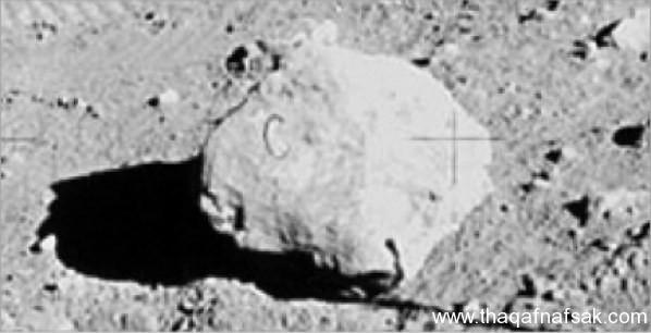 صور الهبوط على القمر . ثقف نفسك 8