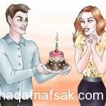كيف تصبح زوجا مثاليا ثقف نفسك (2)