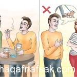 كيف تصبح زوجا مثاليا ثقف نفسك (5)
