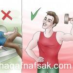 كيف تصبح زوجا مثاليا ثقف نفسك (7)