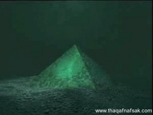 مثلث برمودة ، ثقف نفسك 1