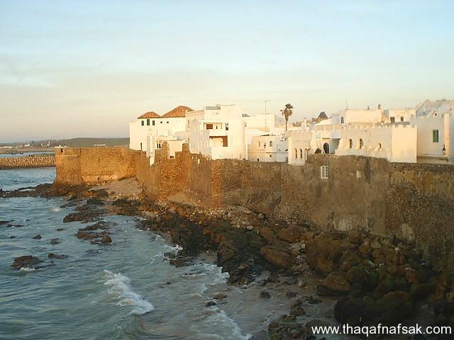 مدينة أصيلة المغربية، ثقف نفسك 1