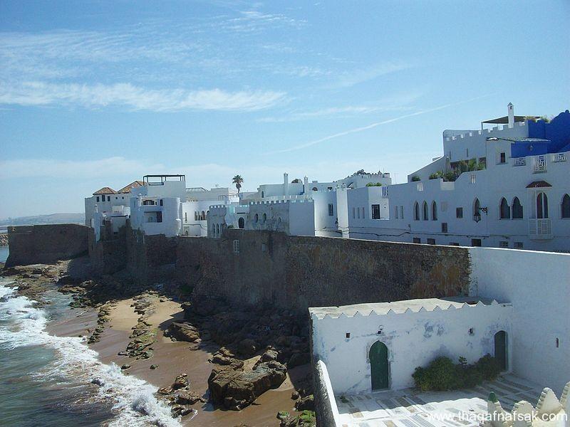 مدينة أصيلة المغربية، ثقف نفسك 2