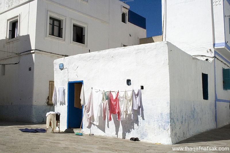 مدينة أصيلة المغربية، ثقف نفسك 3