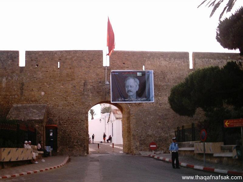 مدينة أصيلة المغربية، ثقف نفسك 5