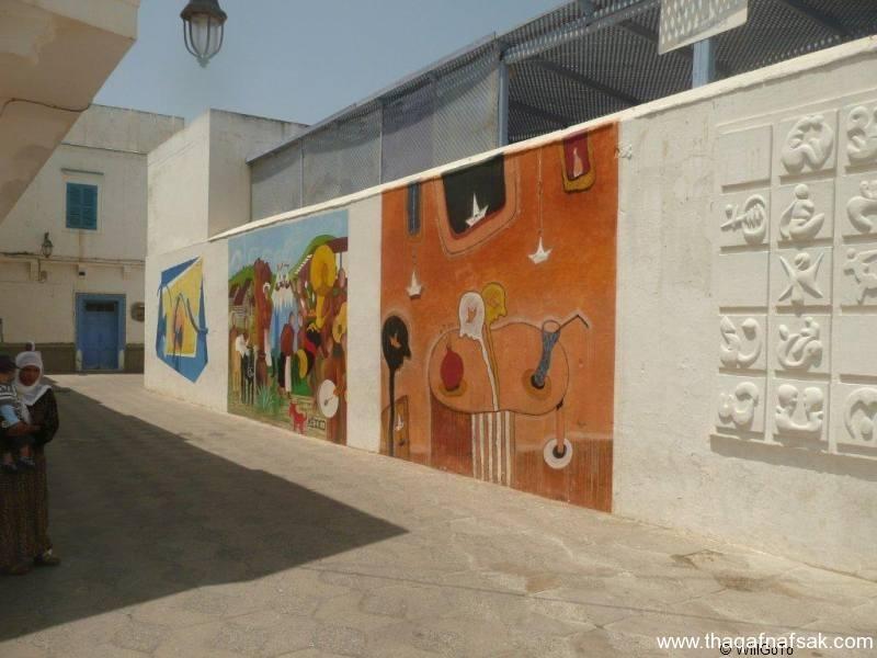 مدينة أصيلة المغربية، ثقف نفسك 9