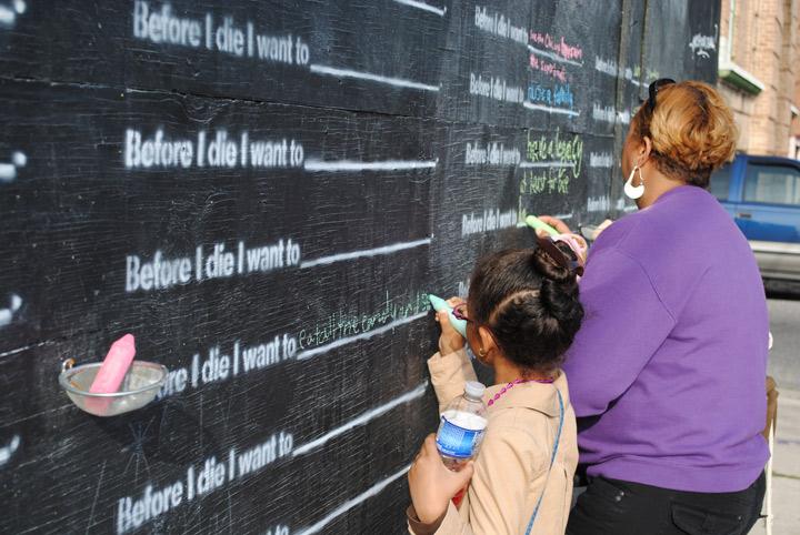 قبل أن أموت ، أريد أن .. مشروع-قبل-أ