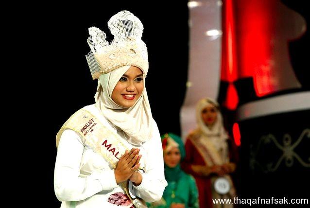 ملكة جمال المسلمين، ثقف نفسك 11jpg ملكة جمال المسلمين بدلًا من ملكة جمال العالم