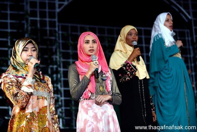 ملكة جمال المسلمين، ثقف نفسك 14 ملكة جمال المسلمين بدلًا من ملكة جمال العالم
