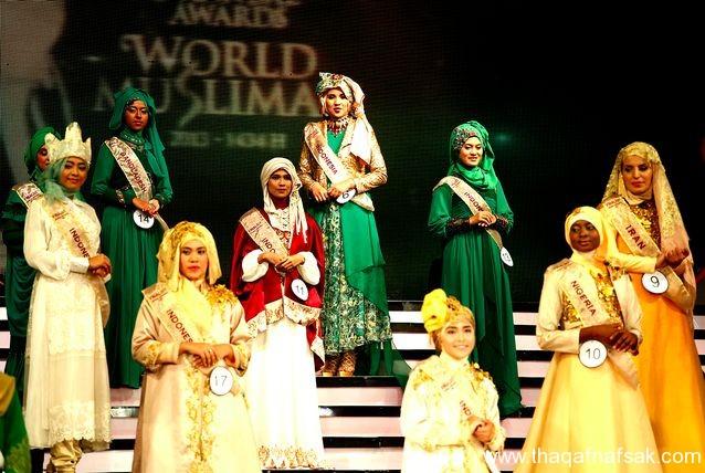 ملكة جمال المسلمين، ثقف نفسك 6jpg ملكة جمال المسلمين بدلًا من ملكة جمال العالم