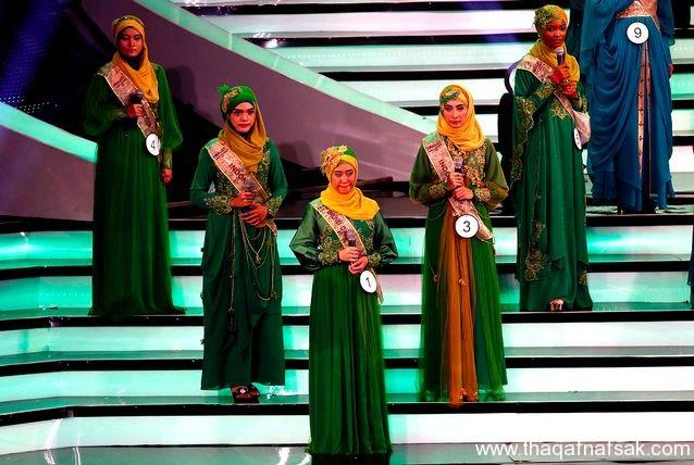 ملكة جمال المسلمين، ثقف نفسك 8 ملكة جمال المسلمين بدلًا من ملكة جمال العالم
