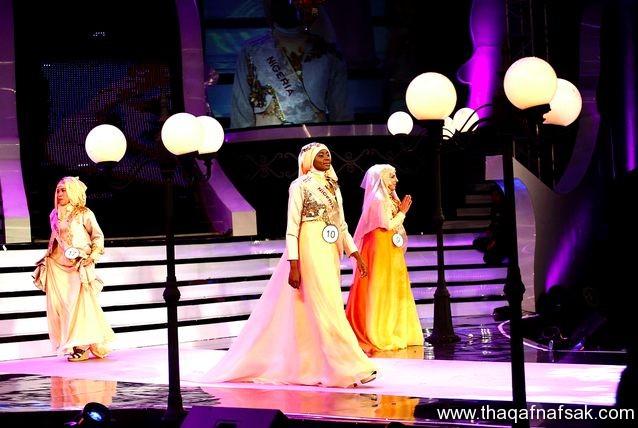 ملكة جمال المسلمين، ثقف نفسك 9 ملكة جمال المسلمين بدلًا من ملكة جمال العالم