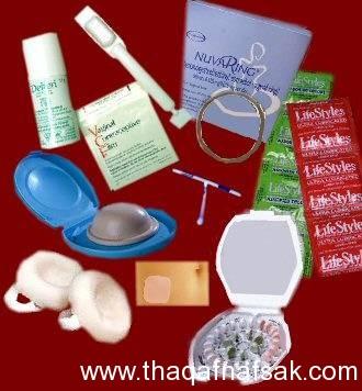 صوره انواع وسائل منع الحمل