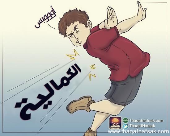 ثقف نفسك www.thaqafnafsak.com