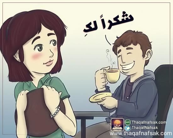 ثقة بالنفس www.thaqafnafsak.com