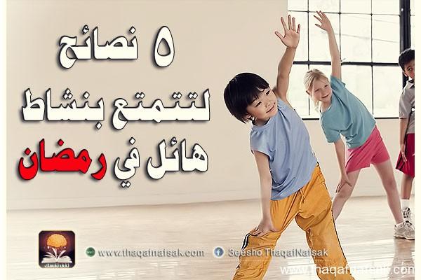 www.thaqafnafsak.com