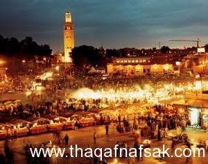 أكثر 10 أماكن جذباً للسياحة فى المغرب 18-300x236.jpg