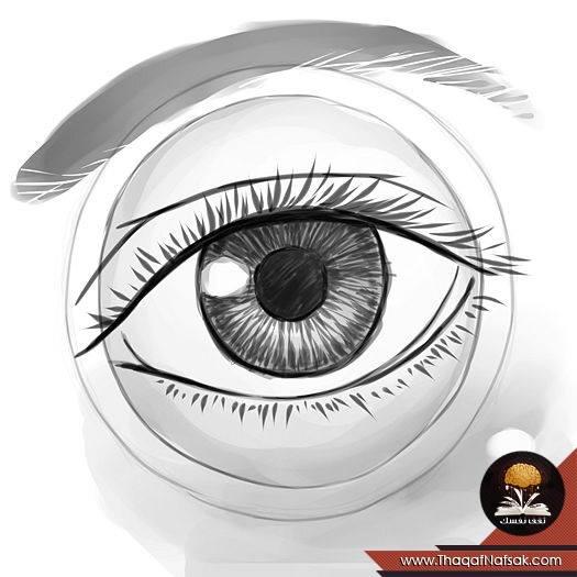 كيف ترسم عين انسان
