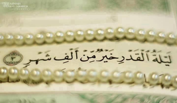 نزول القرآن في العشر الآواخر من رمضان في ليلة القدر