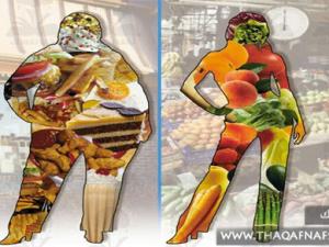 التخلص-من-الدهون