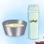 صبغ الشعر طبيعيا 19