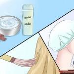 صبغ الشعر طبيعيا 23
