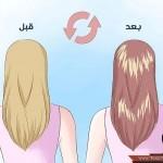 صبغ الشعر طبيعيا 25