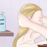 صبغ الشعر طبيعيا  6