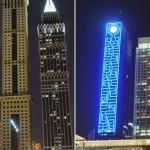أكبر متاهة في العالم تصنعها دبي أكبر-متاهة-