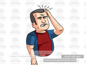 الصداع-اسبابه-وعلاجه