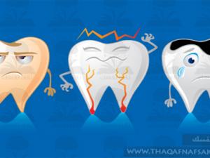 علاج-الأسنان-الحساسة