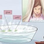 خطوات تنظيف الوجه بالبخار 10