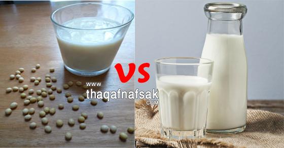 الفرق بين الحليب البقري وحليب الصويا %D8%AD%D9%84%D9%8A%D