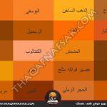 اللون البرتقالي