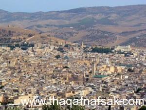 أكثر 10 أماكن جذباً للسياحة فى المغرب 32-300x225.jpg