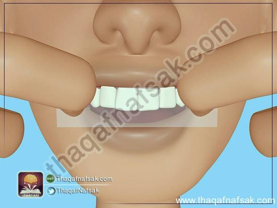 تبيض الأسنان www.thaqafnafsak.com