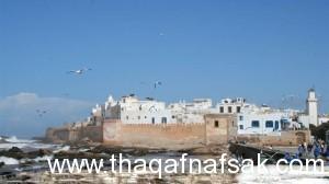 أكثر 10 أماكن جذباً للسياحة فى المغرب 62-300x168.jpg