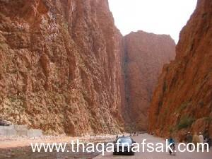 أكثر 10 أماكن جذباً للسياحة فى المغرب 72-300x225.jpg