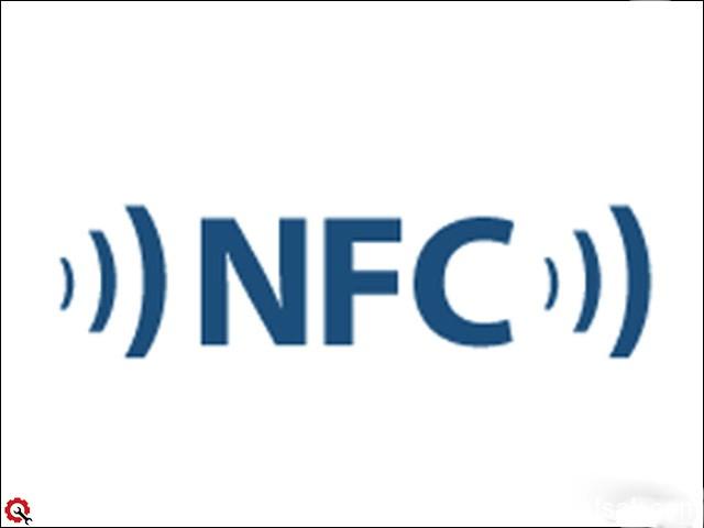 ماهي تكنولوجيا الـ NFC ؟